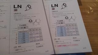 KIMG0568.JPG