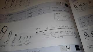 KIMG0983.JPG